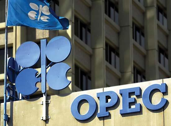 OPEC-Russia Roadshow Heads to Vienna for Oil-Cuts Talks