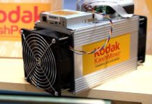 Kodak Experiences Gains Following the Announcement of Its New Cryptocurrency