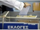 Greece-elections-2014