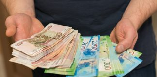 Forex Outflow Develops In Russian Banks