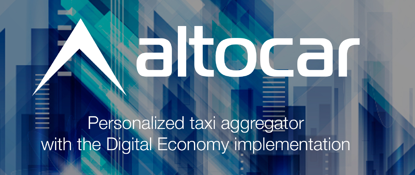 ICO Review: AltoCar