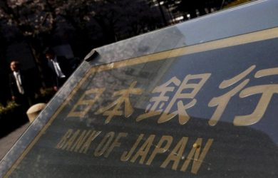 BOJ to cut inflation forecasts, hold off on easing: sources