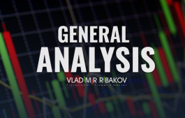 US Session General Analysis August 22nd 2017